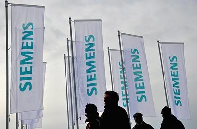 Siemens-Pressebild