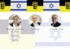"""Veranstaltungsreihe ISRAEL INNOVATION HUB HEILBRONN """"START-UPS MEET GROWN-UPS: Gelungene Premiere macht Lust auf mehr!"""
